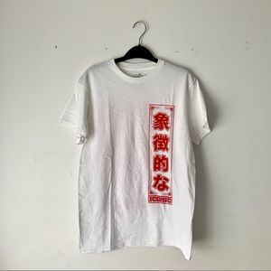 White and Red graphic tee
